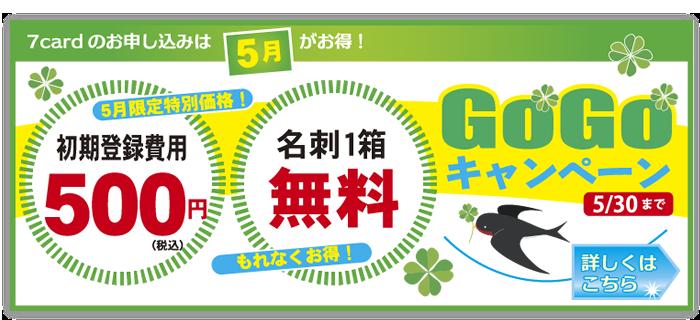 slide-event201504