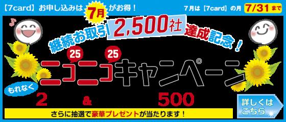 201507CP
